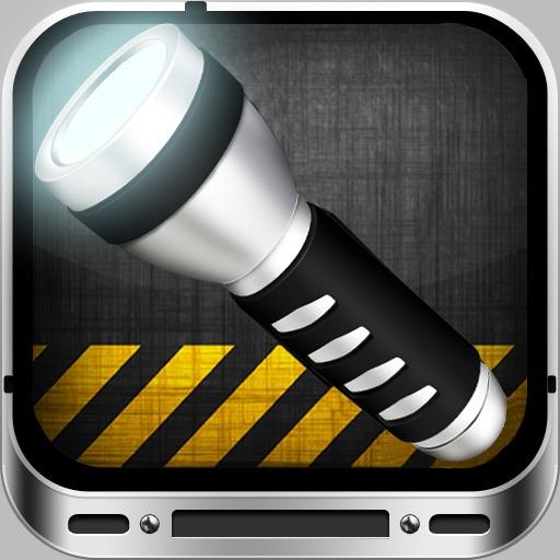 全能手电:Flashlight™【65种灯光】