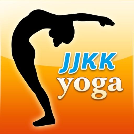 我们精心制作的瑜伽拜日式系列