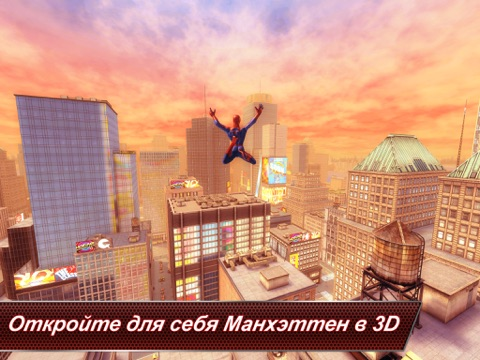 Новый Человек-Паук Скриншоты9