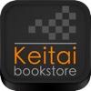 Keitai Bookstore