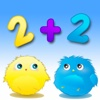 2 Plus 2 Fun Math School Game