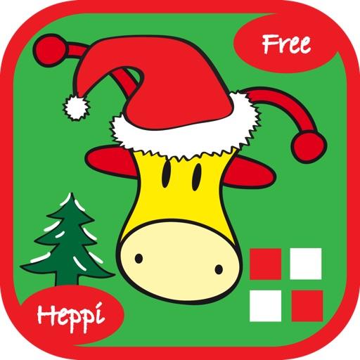 Bo's Matching Game - FREE Bo the Giraffe Christmas Gift for Kids