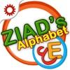 Ziad's Alphabet - حروف زياد
