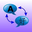 Translate Pro icon