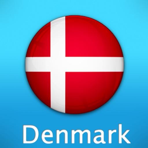 丹麦旅游大全