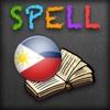 Tagalog Spelling