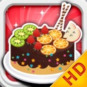 Cake Now HD-Cooking game