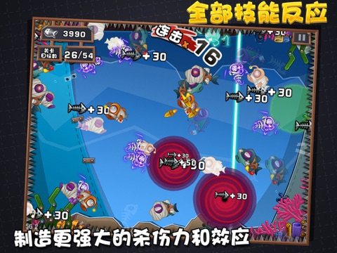 Zombie Fish War HD screenshot 1