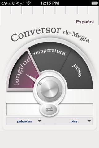 Magic Converter المحول السحريلقطة شاشة3