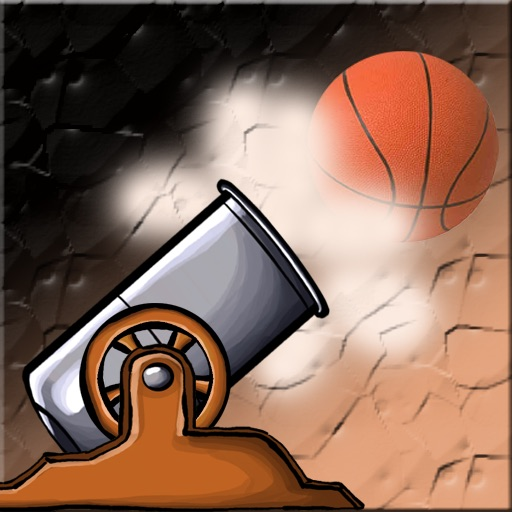 Cannon Basket HD