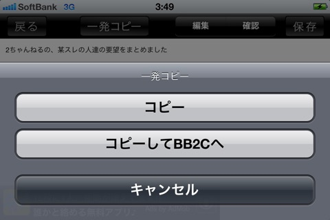 9G Editor screenshot 4