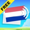 Learn Free Dutch Vocabulary with Gengo Audio Flashcards