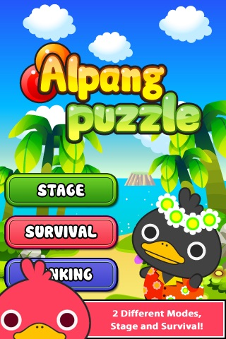 Alpang Puzzle Free screenshot 1
