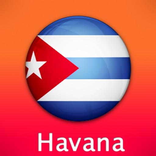 哈瓦那自由行地图