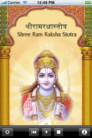 Shree Ram Raksha Stotra screenshot 1