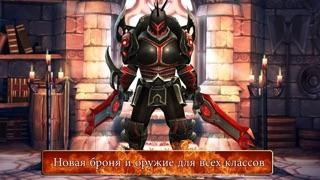 Dungeon Hunter 3 Скриншоты6