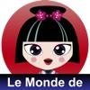 Le Monde de Mieko