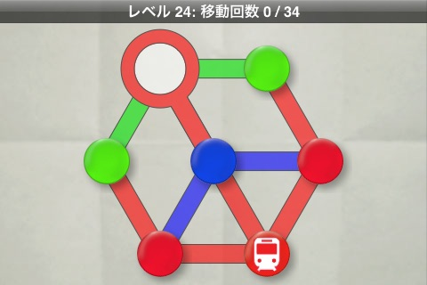 Subway Shuffle Lite screenshot 1