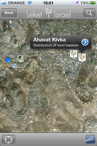 Leket Israel – The National Food Bank screenshot 2