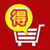 お買い得.net (ショッピングサイトの価格比較が簡単・便利にできる! amazon、楽天、Yahoo! ショッピング から最安値を調べるバーコード検索機能付きモバイルアプリ)