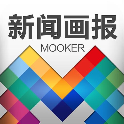 Mooker