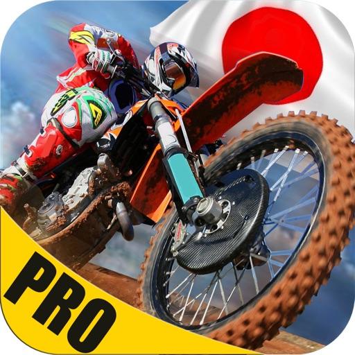 Japan Outback Motocross Dirt Bike race : PRO iOS App