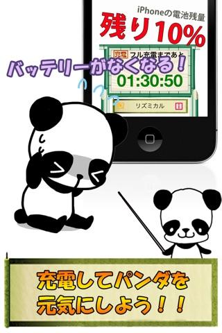 サクサク充電! for iPhoneのスクリーンショット3