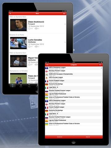 Футбол! Лучшие Видео Голов 2011/2012/2013 Скриншоты8