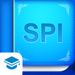 SPI言語 【Study Pro】