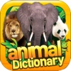Children's Animal Dictionary