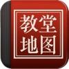 北京教堂地图 Peking Church Map