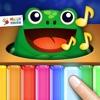 Pianoforte con animali per bambini (da Happy-Touch - App musicale per bambini)