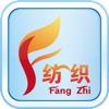 中国纺织行业产品