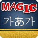 Magic Japanese - Korean - Japanese Dictionary icon