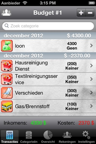 Expense Tracker & Easy Budget screenshot 1