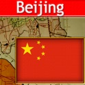 Beijing City Guide icon