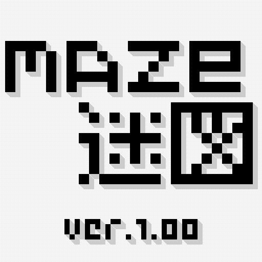 MAZE(MEIZU) iOS App