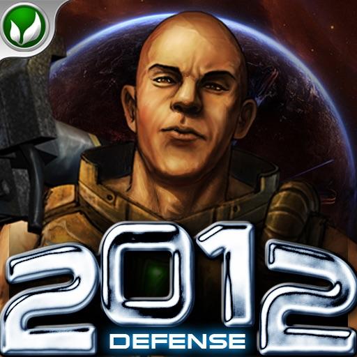 2012防御战