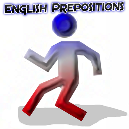英语介词 English Prepositions for Mac