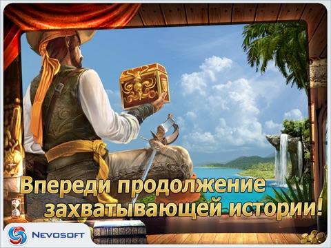 Игра Легенды Пиратов HD Lite: загадка шкатулки