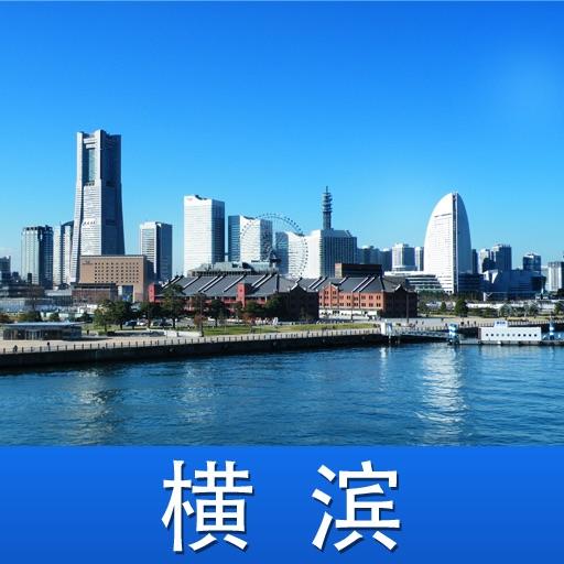 热游横滨【美丽海滨城市】