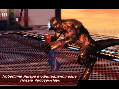 Новый Человек-Паук Скриншоты6