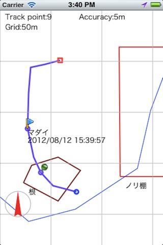 ボート釣りナビ screenshot1