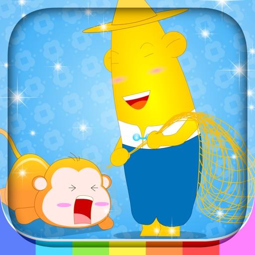BabyStar : 猴子和渔夫