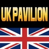 UK Pavilion Mobile