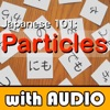 Japanese 101: Particles