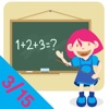 Fun With Numbers 3/15 -  Multi Number Addition Educational Game