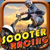 スクーターレース(3Dバイクレーシングゲーム)