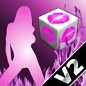 セックスサイコロ3D v2の自由 icon