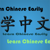 Learn Chinese Easily icon